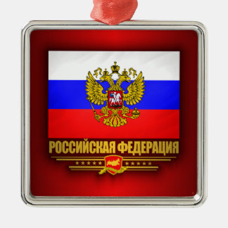 Russian Federation Flag & Emblem Christmas Ornament