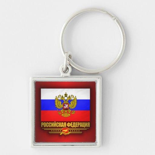 Russian Federation Flag & Emblem Keychain