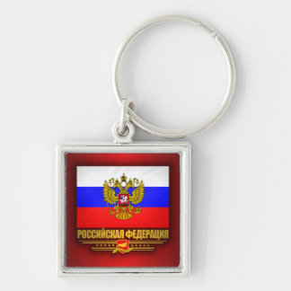 Russian Federation Flag & Emblem Silver-Colored Square Key Ring
