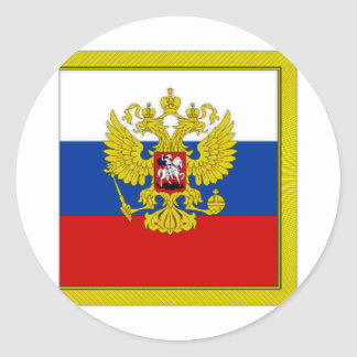 Russian Federation President Flag Classic Round Sticker