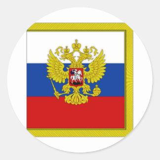 Russian Federation President Flag Round Sticker
