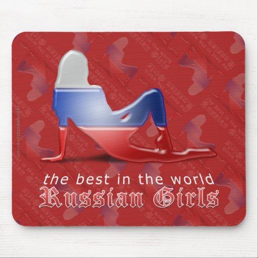 Russian Girl Silhouette Flag Mousepads