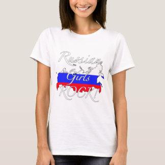 Russian Girls Rock! T-Shirt