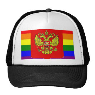 Russian GLBT Pride Flag Trucker Hat