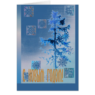 Russian Happy New Year with Fir Tree & Snowflakes Greeting Card