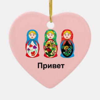 Russian Hello Goodbye Ceramic Heart Decoration
