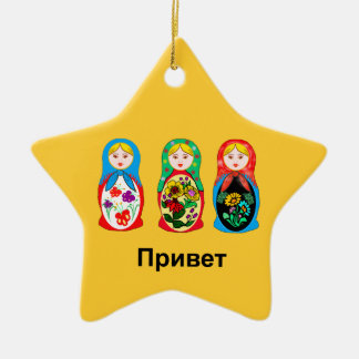 Russian Hello Goodbye Christmas Ornaments