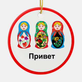 Russian Hello Goodbye Christmas Tree Ornament