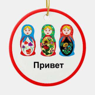 Russian Hello Goodbye Round Ceramic Decoration