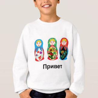 Russian Hello Goodbye Sweatshirt