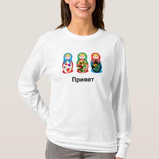 Russian Hello Goodbye T-Shirt