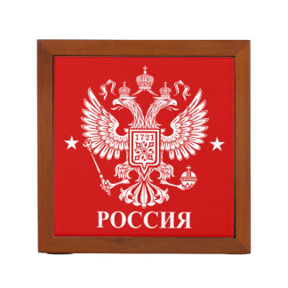 Russian Imperial Crowned Eagle Emblem Desk Organizer