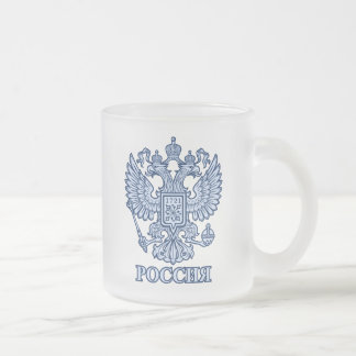 Russian Imperial Crowned Eagle Emblem Frosted Glass Mug