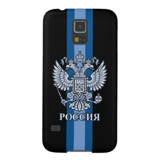 Russian Imperial Two Headed Eagle Emblem Galaxy S5 Case