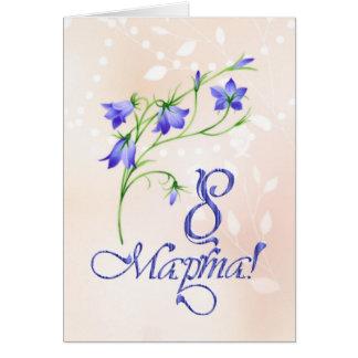 Russian International women s day bluebells Greeting Card