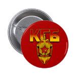 Russian KGB Badge Soviet Era Pins