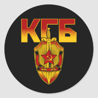 Russian KGB Badge Soviet Era Round Sticker
