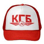 Russian KGB Emblem Hat