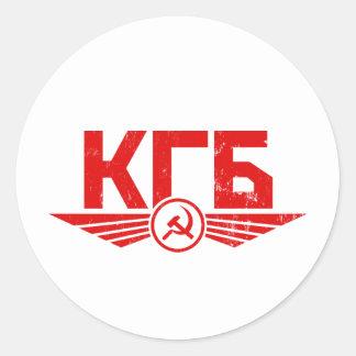 Russian KGB Emblem Sticker