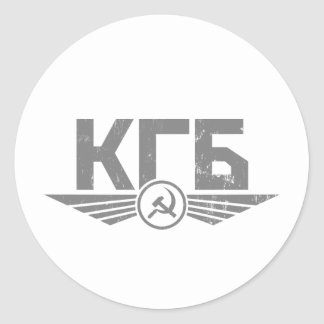 Russian KGB Emblem Sticker