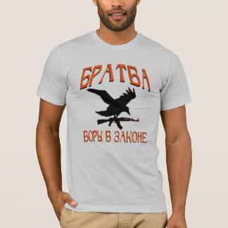 Russian Mafiya T-Shirt