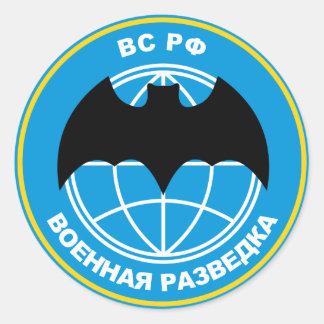 Russian military intelligence emblem classic round sticker