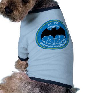 Russian military intelligence emblem ringer dog shirt