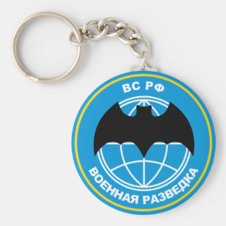 Russian military intelligence emblem key ring