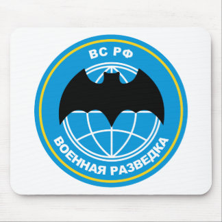 Russian military intelligence emblem mouse mat