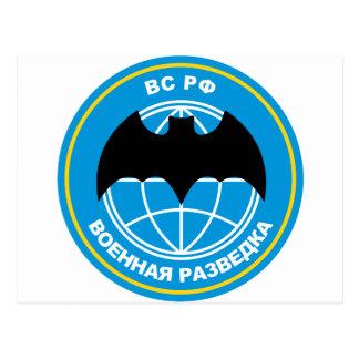 Russian military intelligence emblem postcard