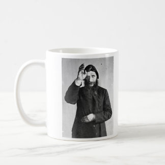 Russian Mystic Grigori Yefimovich Rasputin Coffee Mug