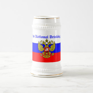 Russian National Drinking Team Mug