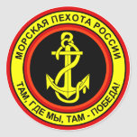 Russian Naval Infantry Decal Stickers