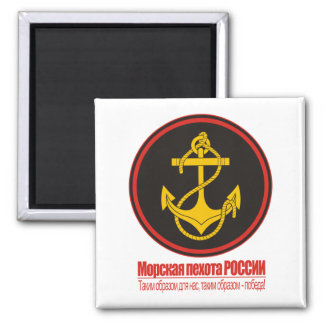 Russian Naval Infantry (Marines) Square Magnet