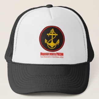 Russian Naval Infantry (Marines) Trucker Hat