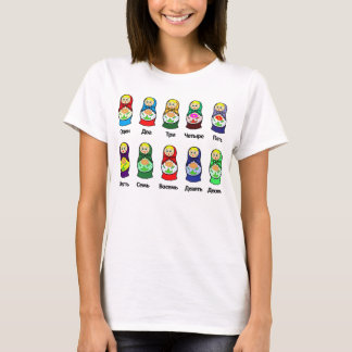 Russian Nesting Doll (Matryoshka) T-Shirt