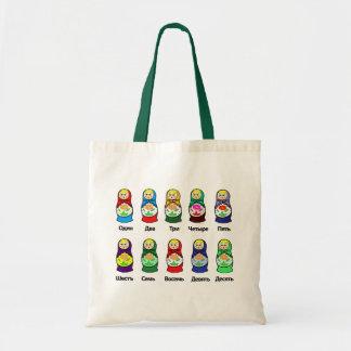 Russian Nesting Doll (Matryoshka) Budget Tote Bag