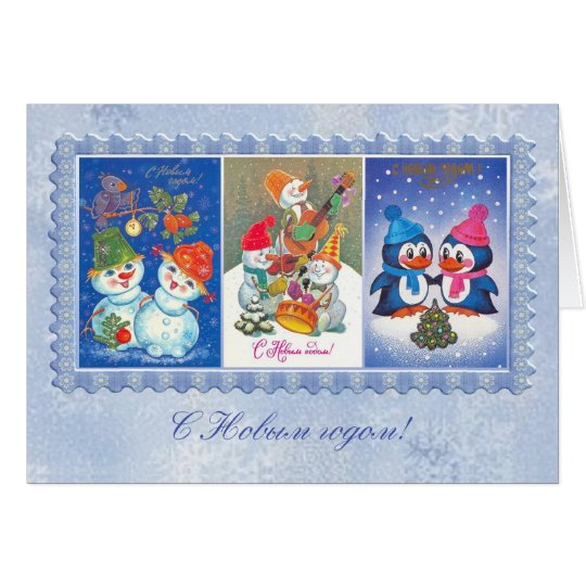 Russian New Year Card with images from the