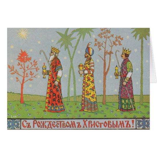 Russian Orthodox Christmas Card