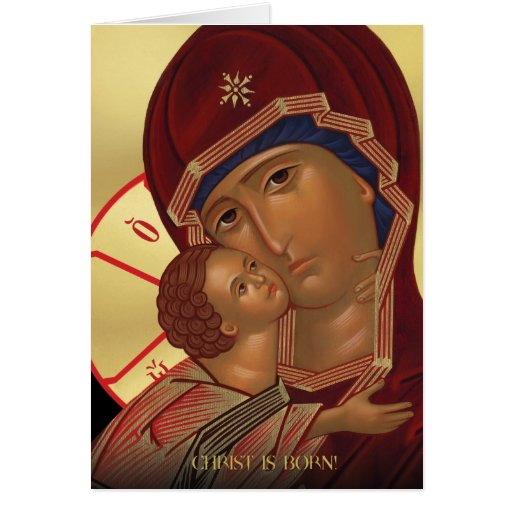 Russian Orthodox Christmas Cards