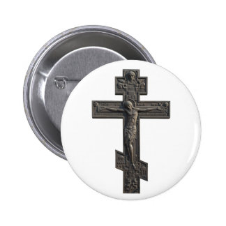 Russian orthodox cross pinback button