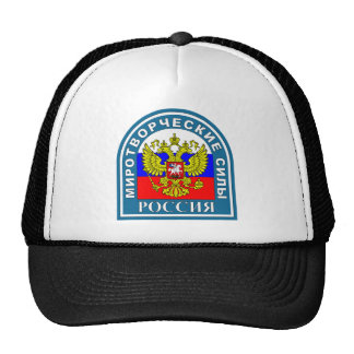 Russian Peacekeeping Forces Hat