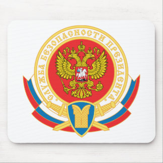 Russian president's security emblem mouse pad