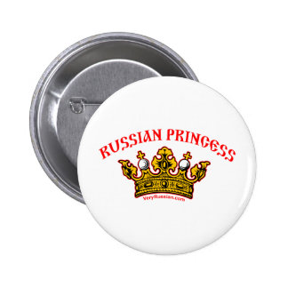 Russian Princess 6 Cm Round Badge