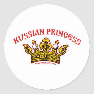 Russian Princess Classic Round Sticker