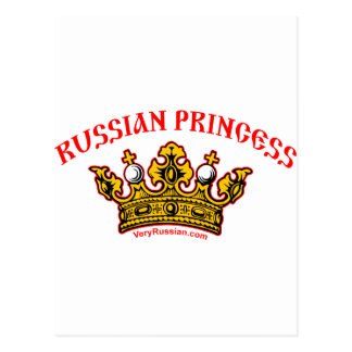 Russian Princess Postcard