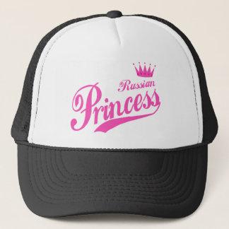 Russian Princess Trucker Hat