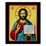 Russian Roman Catholic Orthodox Jesus Christ Print