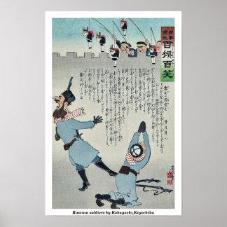Russian soldiers by Kobayashi,Kiyochika Print