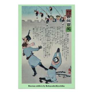 Russian soldiers by Kobayashi,Kiyochika Poster